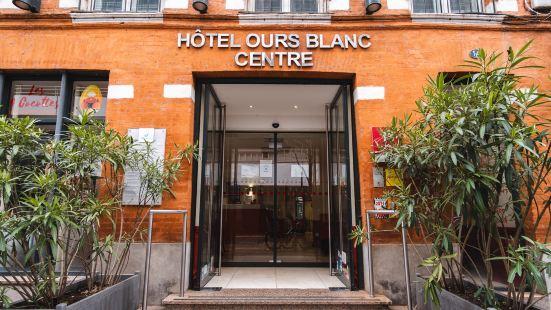 奧爾斯布蘭科中心酒店