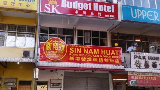 SK廉價酒店