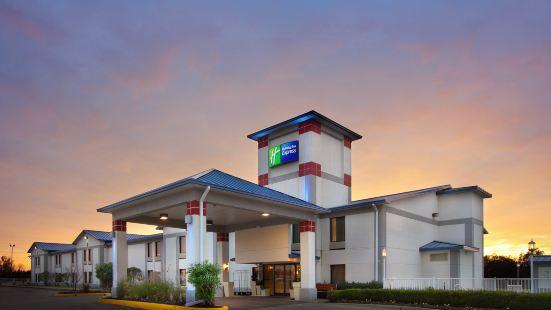 Holiday Inn Express - Hope, an Ihg Hotel