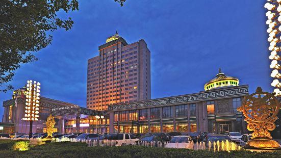 內蒙古飯店