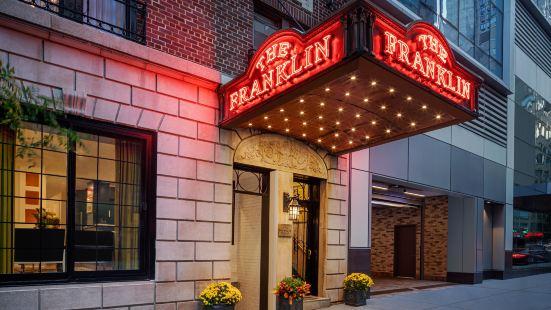 voco The Franklin New York