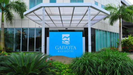 Américas Gaivota Hotel