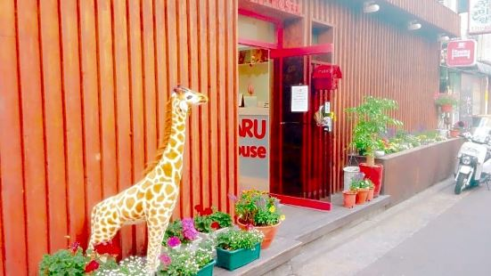 Naru Hostel Korea
