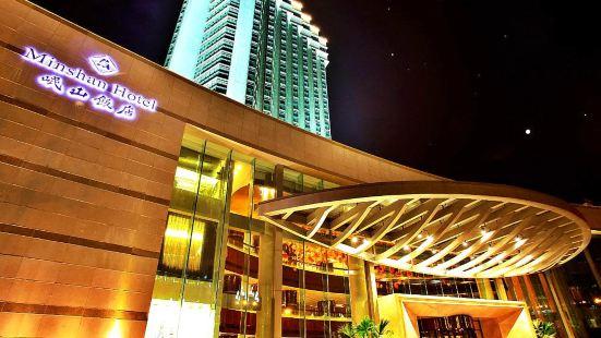 Minshan Hotel