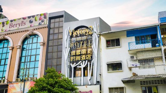 Victory 2 Boutique Hotel Kuala Lumpur