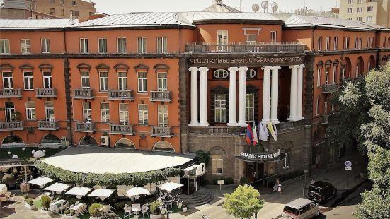 埃裏温格蘭德酒店 - 世界小型豪華酒店