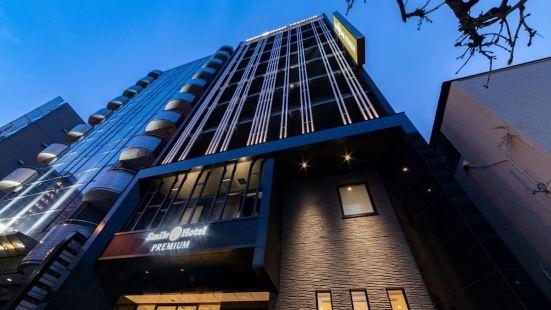 函館五稜郭微笑高級飯店