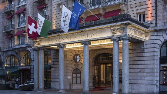 洛桑宮殿飯店