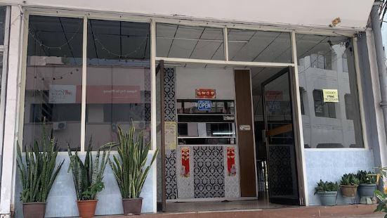 怡保新金屋旅店