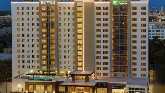 Holiday Inn Express Houston - Galleria Area, an Ihg Hotel