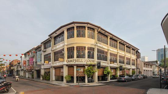 坎貝爾之家 (檳城對抗新冠肺炎認證)