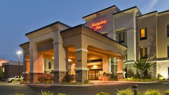 毛米勒漢普頓酒店