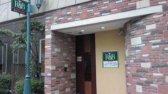 R&B Hotel Umeda-Higashi