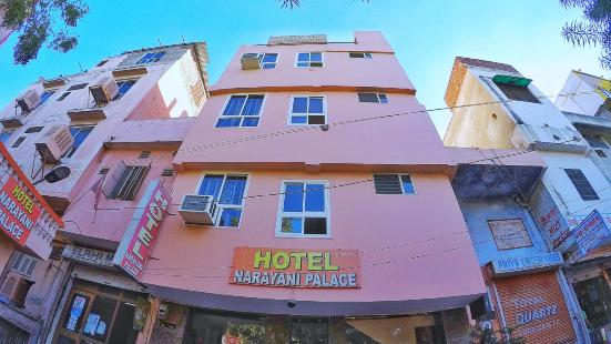 Hotel Narayani Palace