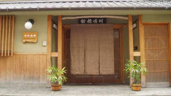 Inn Kawashima