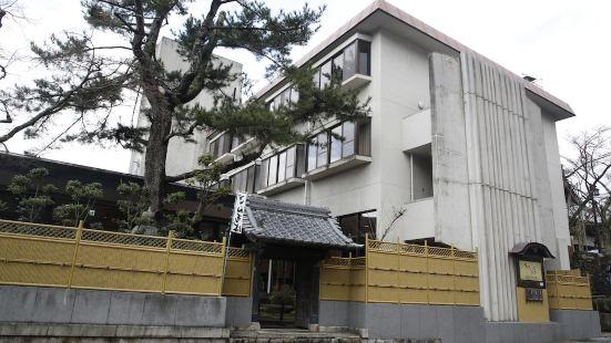 Arima Koyado Toji