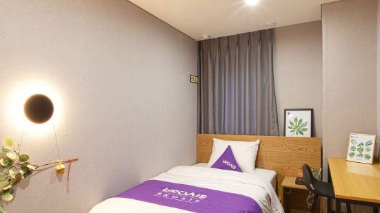 Brosis Hotel - Hostel