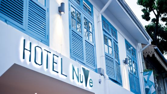 Hotel NuVe Singapore (Staycation Approved)