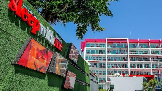 Sleep with ME Hotel Design Hotel @ Patong (SHA Plus+)