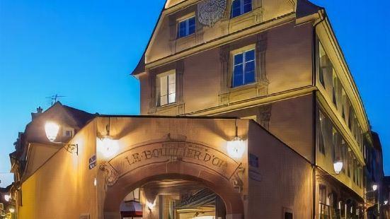 金盾酒店及水療中心