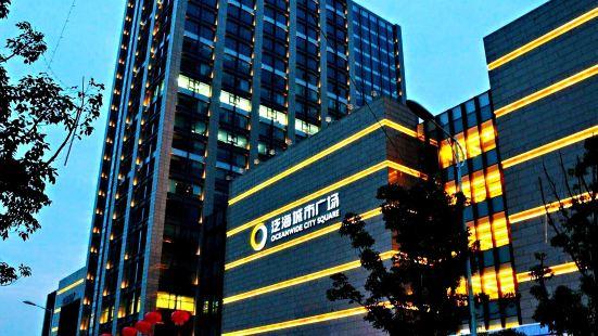 玥呈雲酒店(武漢泛海CBD漢口火車站店)