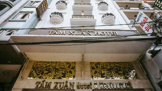 New Hampton Suits - Tam Xuan Centre Hotel