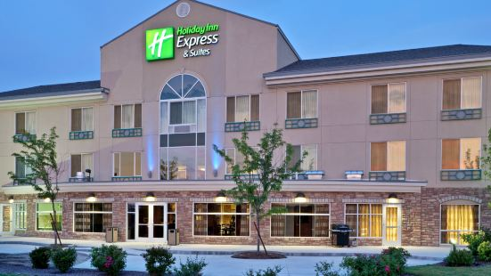 Holiday Inn Express Hotel & Suites Nampa, an IHG Hotel