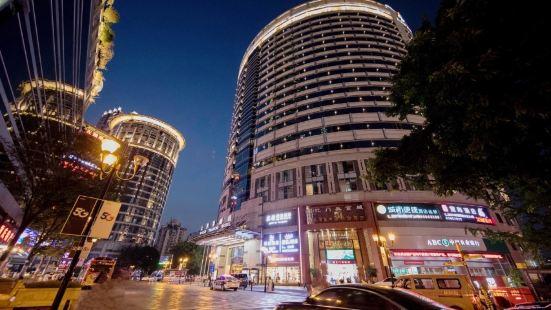 Vyluk Hotel (Chongqing Jiefangbei Center hongya dong)