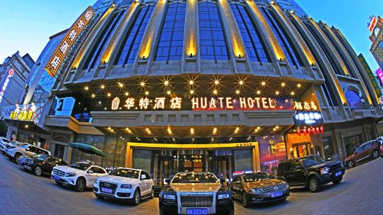 Huate Hotel