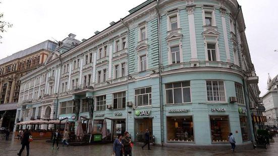 特維斯卡雅酒店
