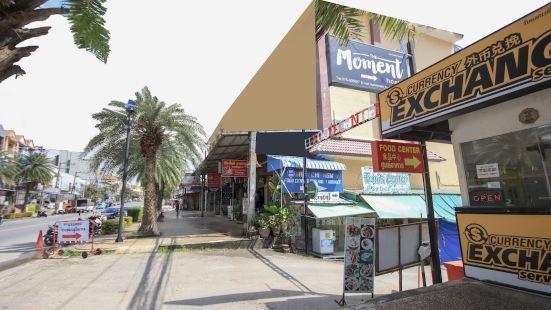The Moment Hostel Krabi