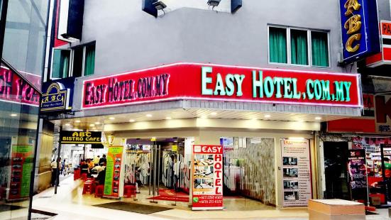 吉隆坡便捷酒店