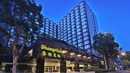 九龍香格里拉大酒店