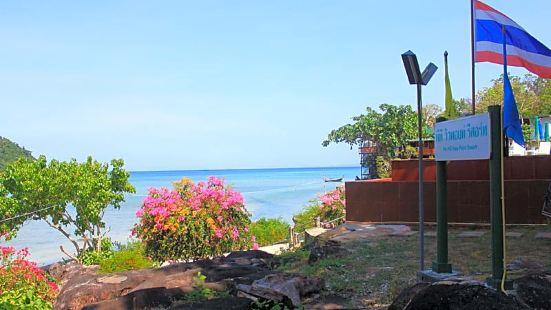 皮皮島景觀酒店