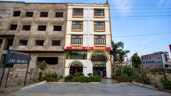 賈瑪哈爾酒店