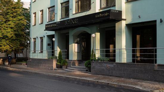 帕維列茨站精選酒店