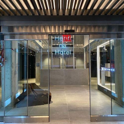 Henn na Hotel New York