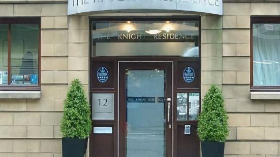 愛丁堡騎士別墅酒店