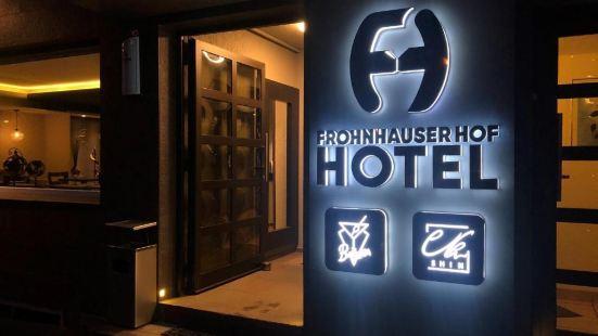 佛恩豪塞霍夫酒店
