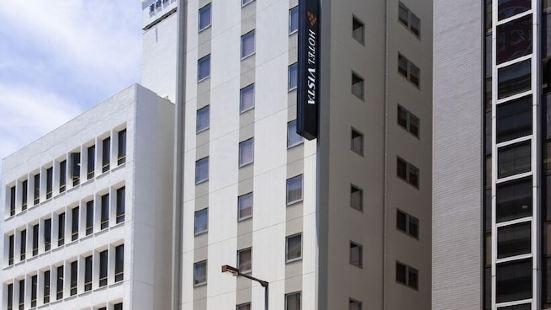 Hotel Vista Matsuyama
