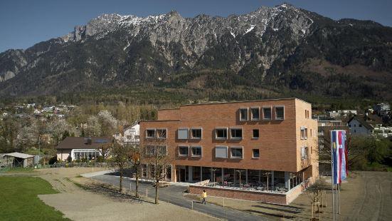 沙恩-瓦杜茲青年旅舍