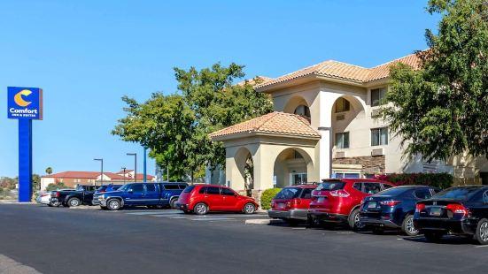 Comfort Inn & Suites Phoenix North