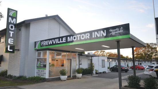 福路維爾汽車旅館