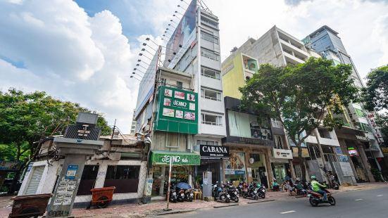 Cabana Hotel Saigon