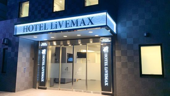 Hotel Livemax Hiroshima Funairimachi Riverside