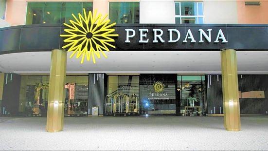 吉隆坡市中心佩達納酒店