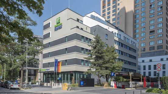Holiday Inn Express Frankfurt City - Westend, an Ihg Hotel