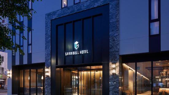 薄野格蘭貝拉酒店