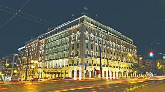 雅典布列塔尼豪華精選大酒店