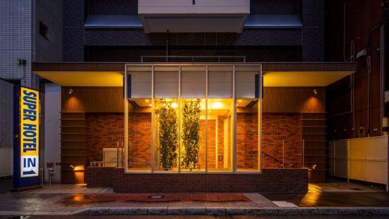 Super Hotel Sapporo-Susukino (Natural Spa Karanuma-No-Yu)
